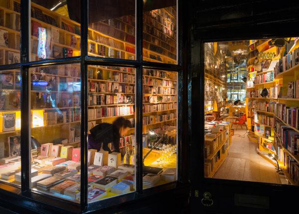 BLOG_Libreria-Bookshop2.jpg