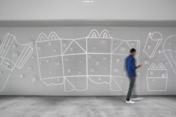 McDonalds-HQ-08