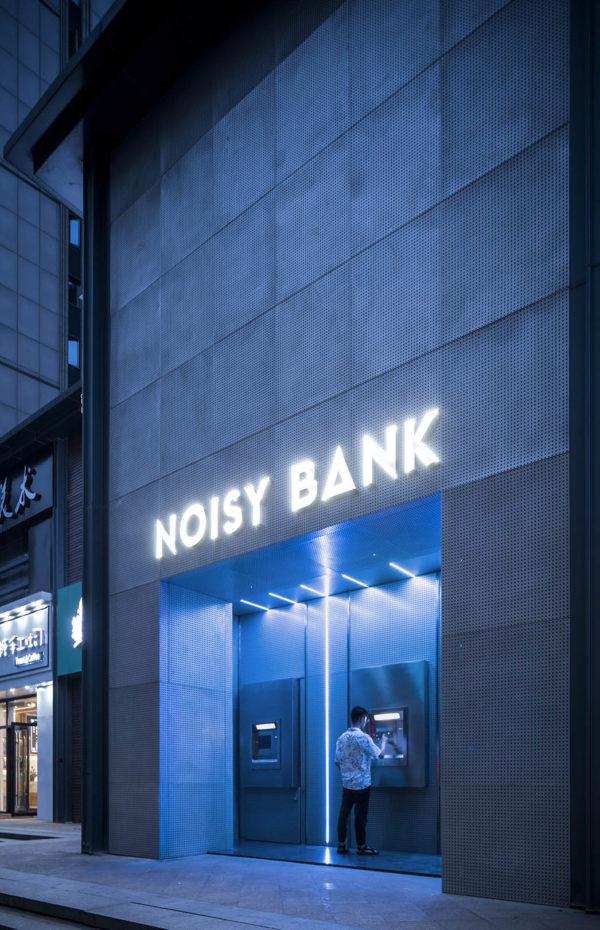 Nanjing_Linear_Architecture_Noisy_Bank-23_copy